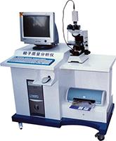 精子质量分析仪产品介绍