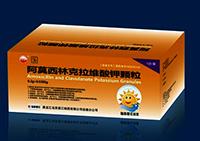 阿莫西林克拉维酸钾(7:1)颗粒