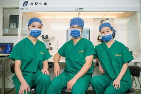 上海世纪助孕生殖中心