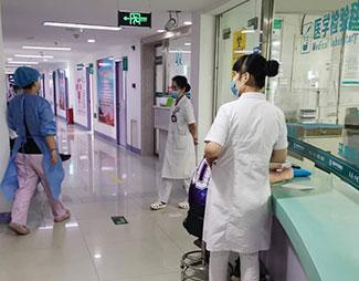 乌鲁木齐友善医院