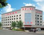 乌鲁木齐民生医院