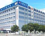 福州鼓楼癫痫病医院