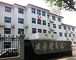 蘇州北兵營醫院