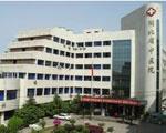 湖北省中醫醫院