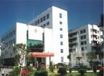 福州市传染病医院