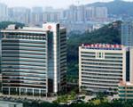 珠海市第二人民医院