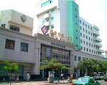 西安市第一医院