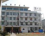怀化市中医院