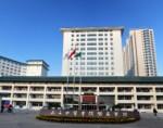 山西中医学院第二中医院