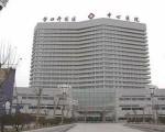 营口开发区中心医院