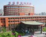 武汉市汉口医院