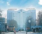 中國人民解放軍白求恩國際和平醫院