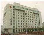 大慶市第三醫院