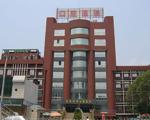 武汉大学口腔医院