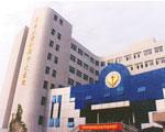 東南大學附屬中大醫院