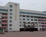 桑植縣人民醫院