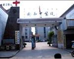 南县中医院