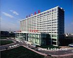 長春市中心醫院