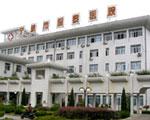 宁波市保黎医院