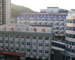 舟山市普陀区人民医院