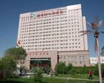 新疆昌吉回族自治州人民医院