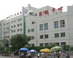 宜川县人民医院