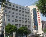 西安国医肿瘤医院
