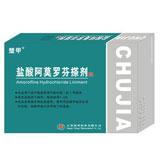 盐酸阿莫罗芬搽剂