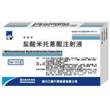 盐酸米托蒽醌注射液