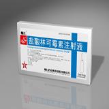 盐酸林可霉素注射液
