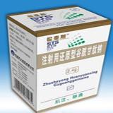 注射用还原型谷胱甘肽钠