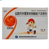 盐酸克林霉素棕榈酸酯干混悬剂