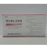 维生素B1注射液